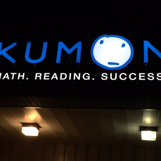 Kumon at Night