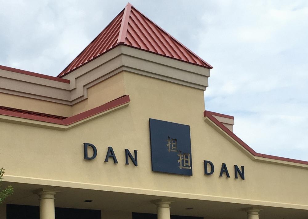Dan Dan