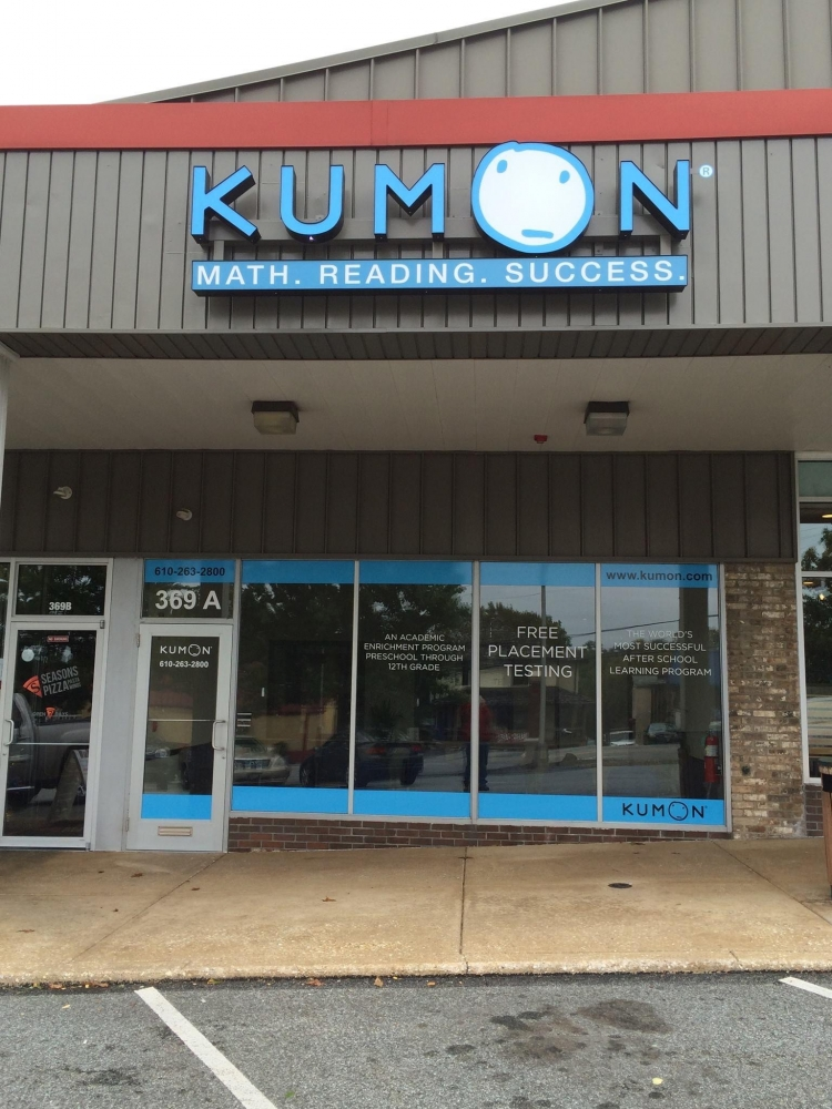 Kumon Channel Letters