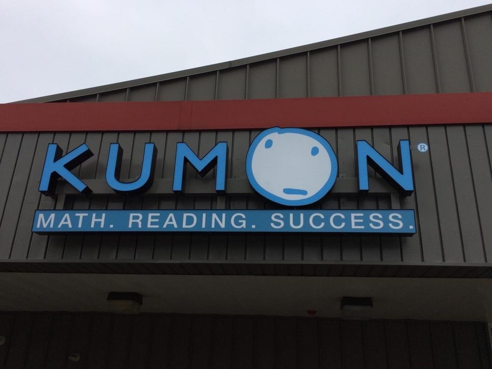 Kumon Install Sign Studios