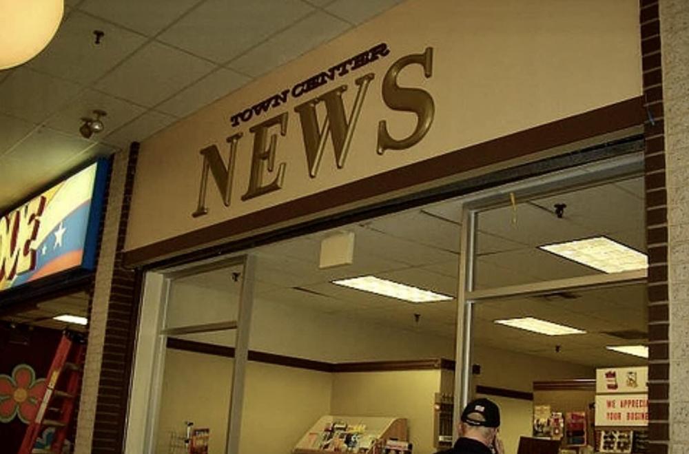 Town Center News Set