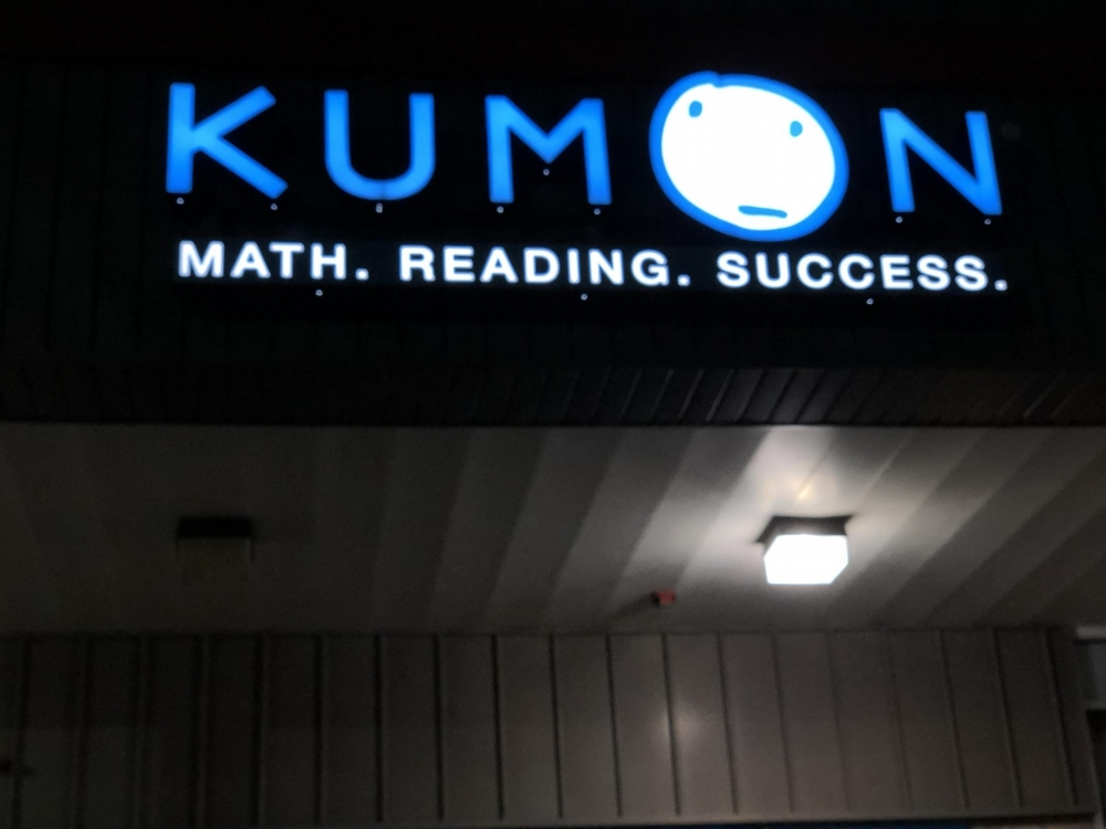 Kumon Channel Letters at Night