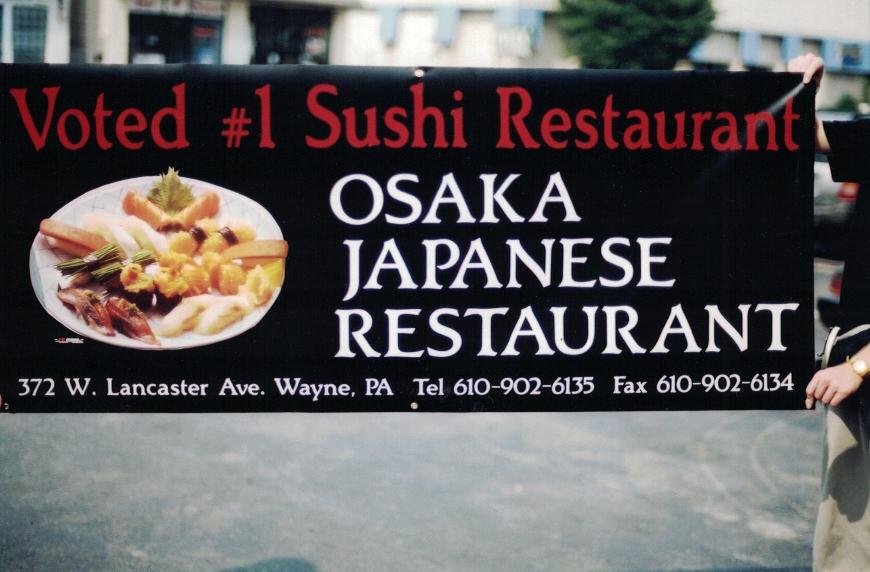 Osaka Japanese Restaurant Sign Studios