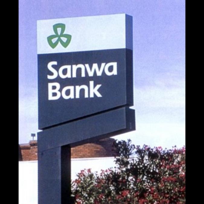 Sanwa pylon