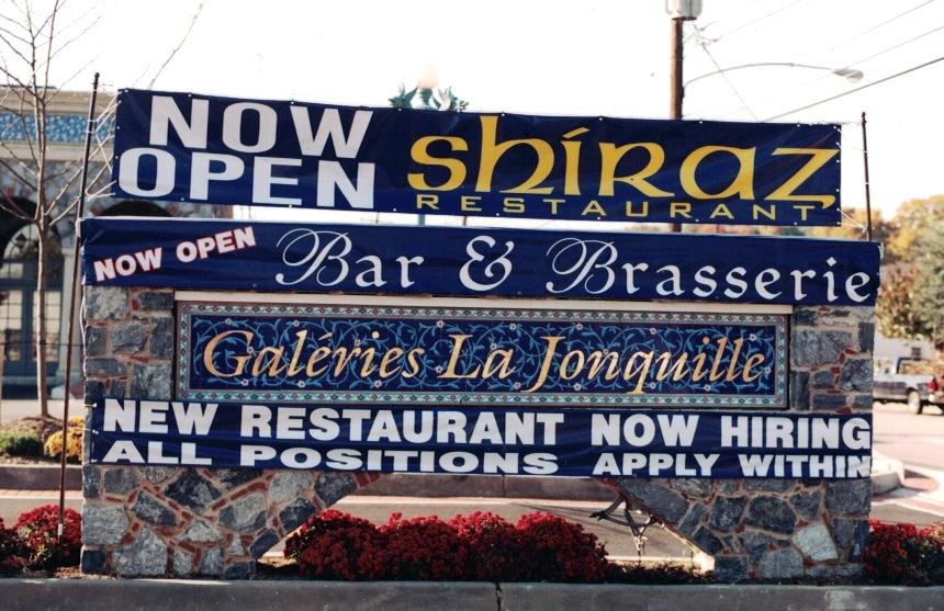 Shiraz Restaurant Sign Studios